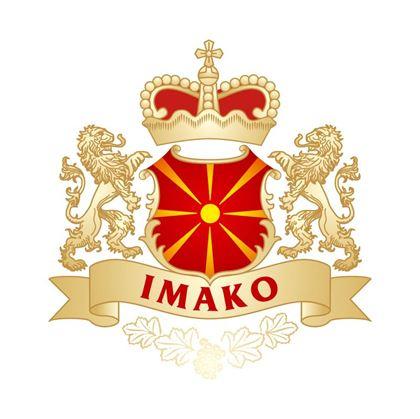 Слика за винаријата Imako
