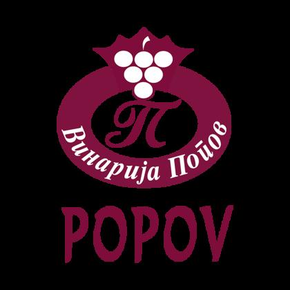 Слика за винаријата Попов Винарија