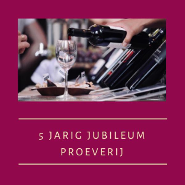Слика на Entreekaart  - 5 jarig jubileum