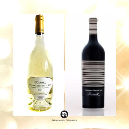 Kamnik Winemakers' Selection Duo Box